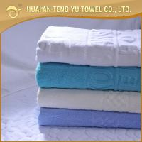 China Finest quality new jacquard towel hotel towel promotion towel on sale