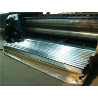 China Galvanized Corrugated Roofing Sheet on sale