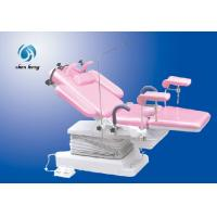 Comprehensive electric gynecology operating bed