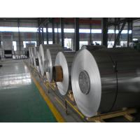 Best mill finish aluminium coil 1050 H14 wholesale