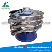 Best Rotary Vibro Sieve for Chemical Food powder partcile wholesale