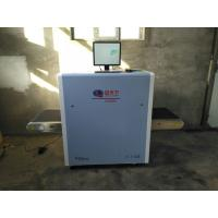 Best High Performance Parcel Scanner Machine With TIP Program Single Energy wholesale