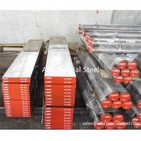 China D3/1.2080 tool steel, D3/1.2080 round bars, D3/1.2080 flat bars, D3/1.2080 steel plates, D3/1.2080 competitive rate on sale