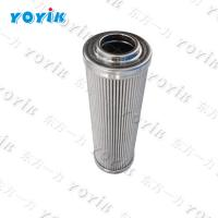 China EH oil station air filter/Filter for EH oil station DL008001  by Deyang yoyik on sale