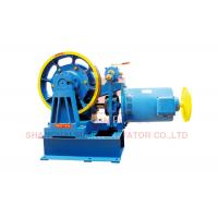 Buy cheap Ratio 45 / 1 4 Pole Geared Lift Traction Machine For Motor Hoist 1250 - 1600 KG from wholesalers