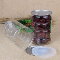 Buy cheap 1200ml 2200ml Pet Easy Open Can With 502 EOE Lid For Dried Food from wholesalers