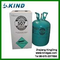 Best mixed refrigerant gas R507 wholesale