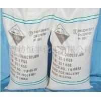 Import Coating and Paint grade Zinc Oxide with High Quality from China