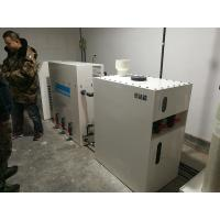 Best Fully Automatic Chlorine Dioxide Generation Systems Low Electrical Resistance wholesale