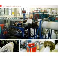Buy cheap Low Density High Output Good Flatness Fine Cellsize Hot Sale EPE Foam Fruit Net from wholesalers