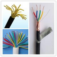 Cheap 18 Gauge 4 Conductor Stranded Wire Multi Power Cable Various Standard Avaliable for sale