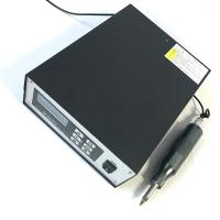 China Label Cutting Ultrasonic Welding Machine 35khz 800W With CE AND FCC Approval on sale