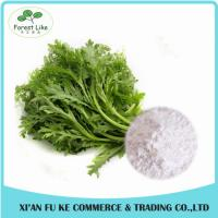 China Hot Sale Low Price Cancer Treatment China Organic Fresh  Artemisia Annua Extract Artemisimin 98% on sale