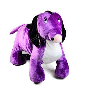 Best Sibo Ride On Walking Toy Animals Dog Walking Machine Rides Petting Zoo Party wholesale