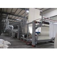 Buy cheap Mosquito Net Fabric Textile Stenter Machine , Low Tension Hot Air Stenter from wholesalers