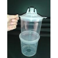 professional PP spray gun mixing cup 600ml,125micron with clear color