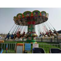 Best Shaking head flying chair 16 seats covering Diameter 10M Voltage 380 V wholesale
