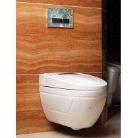 Buy cheap New design ceramic intelligent smart wall hung toilet from wholesalers