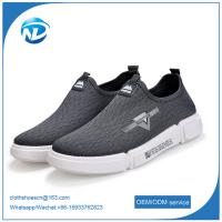 China Good Quality Factory Price Wholesale  Shoes Nice Design Breathable Lazy Shoes on sale