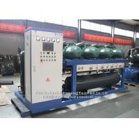Chiller Unit Of Refrigeration Cooling Unit Water Cooled High Efficiency