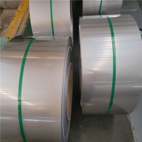 Best AISI 304 316 2b Mill Finish Stainless Steel Strip Coil 2b Finish Stainless Steel 201ln 2b wholesale
