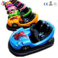 Best Sibo Kids Outdoor Playground Animal Mini Bumper Car Battery Coin Bumper Car wholesale