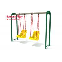 Best Yellow Color Playground Equipment Swings Double Seats Eu Standard En1176 Gs Safety wholesale