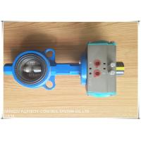 Best SIL3 Approved Pneumatic Rack And Pinion Actuator , At45 At400 Double Acting Actuator wholesale