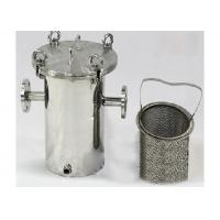 Best High Sealing Performance Swimming Pool Strainer Baskets Safe Hair Collector Filter wholesale