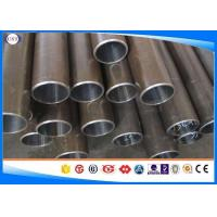 Best E355 Honing Hydraulic Cylinder Steel Pipe Cold Drawn OD 30-450 mm Precision Applications wholesale