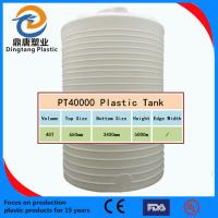 Best Large Plastic Water Tank / Plastic Water Storage Tanks wholesale