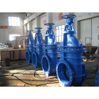 Best Big Size Non Rising Gate Valve / Automatic Steel Solid Wedge Gate Valve wholesale