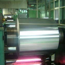 Best Aluminium Roll wholesale