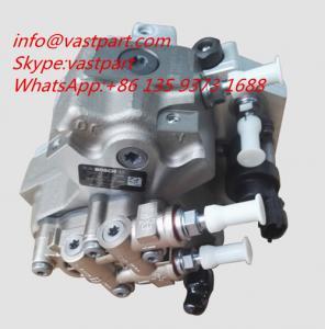 Best Cummins QSB diesel  Engine part Fuel Pump 5264248 4988595 4982057 3971529 wholesale