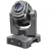 China Hot sales 90W LED moving head on sale