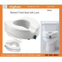 China RE246 Raised Toilet Seat with Lock on sale