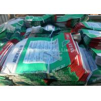 Best Chemicals Packaging Plastic Valve Bags Laminated With Block Bottom wholesale