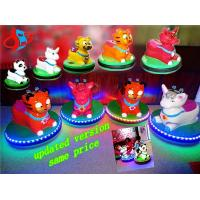 Best Children's Mini Animal Bumper Car Kids Battery Rides / Coin Operated Ride Game Machines wholesale
