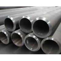 China ASTM A53(Q235) ERW carbon steel pipe/welded pipe on sale
