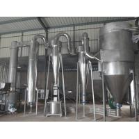 China Evaporation 4500 M3/H  Rotating Flash Dryer on sale