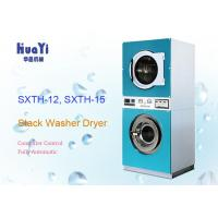 Buy cheap Compact Laundromat Coin Washer Dryer Front Load Washing Machine from wholesalers