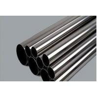 Best ASTM A312, A213, A269, 269M, GB, T14975, DIN2462 321 stainless Seamless Steel Pipes / Tube wholesale