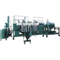 Buy cheap NRY Series Engine Oil Purifier from wholesalers