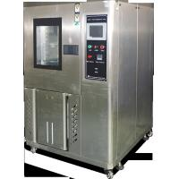 Buy cheap Environmental tester Exchange Temperature Humidity Chambers With Stainless Steel Plate product
