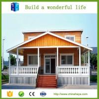 China Light steel structure luxury prefab house building prefabricated villa on sale
