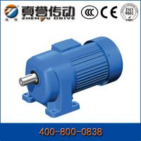 Best Low Noise 3 Phase Helical Reduction Gear Motor / Small Electric Gear Motors wholesale