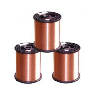 Best OEM Copper Clad Aluminum Wire Used For Electric Transmission And Distribution System wholesale