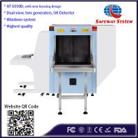 Best Embassy Security Check Dual View X Ray Machine , Baggage Scanning System 0.22m/S wholesale