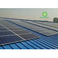 Best Static Reliability Solar Roof Racking Systems , Flat Roof PV Mounting Systems wholesale