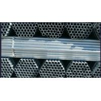 China Black Galvanized Steel Pipe For Drinking Water , Galvanised Carbon Steel Pipe on sale
